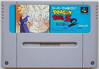 ドラゴンボールZ 超武闘伝2