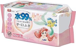 ディズニー 純水99% 手・くちふき 60枚×3個 (ディズニープリンセス アリエル) 日本製 うるおい成分配合