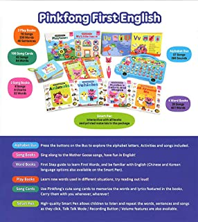 Pinkfong First English-Premium Book With Smart Pen