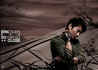 He Ping Fen Shou (Album Version)
