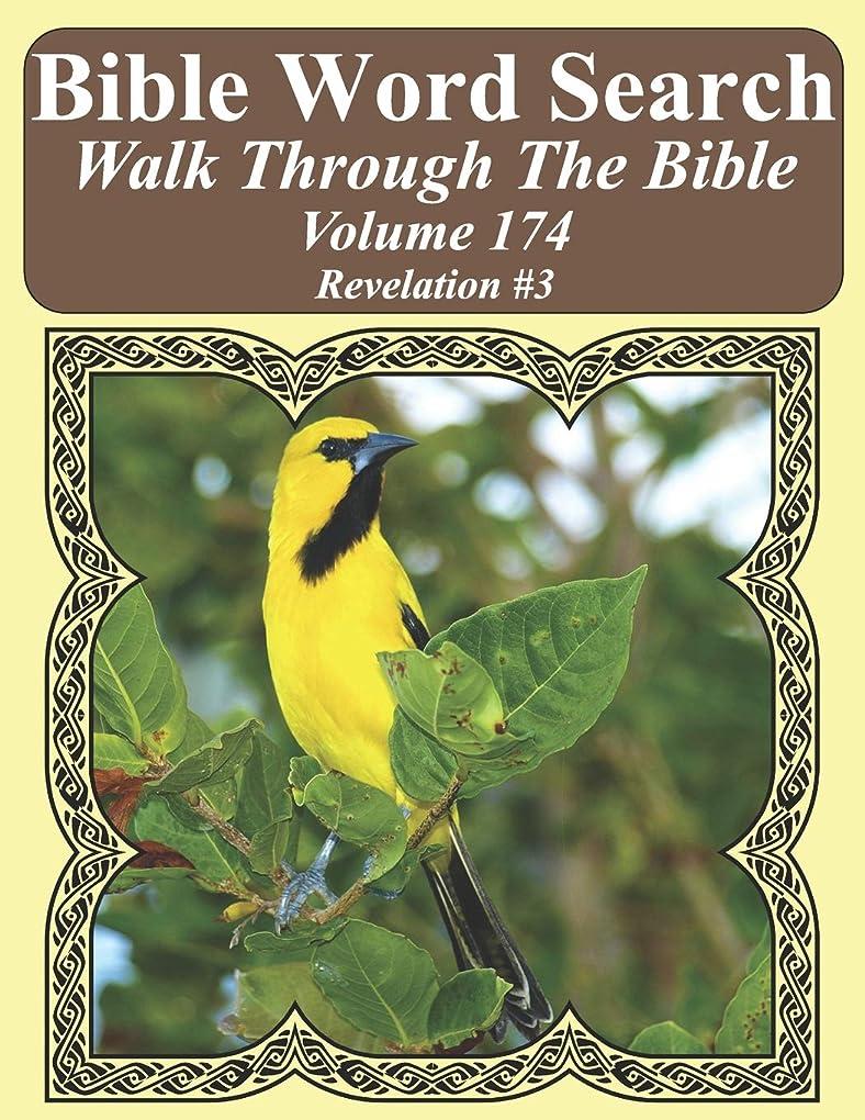 もう一度床を掃除するサーキットに行くBible Word Search Walk Through The Bible Volume 174: Revelation #3 Extra Large Print (Bible Word Search Puzzles For Adults Jumbo Print Bird Lover's Edition)