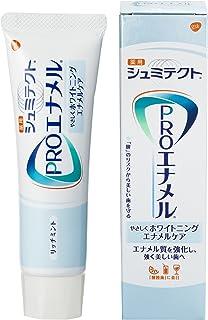 [医薬部外品] シュミテクト PROエナメル やさしくホワイトニング エナメルケア 歯磨き粉 90g