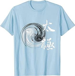 Tai Chi Chuan Taijiquan Yin Yang Circle Material Arts Shirt