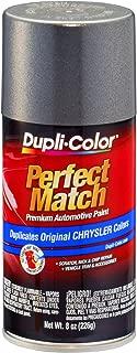 Dupli-Color BCC0331 Charcoal Gray E7 Metallic Chrysler Perfect Match Automotive Paint - Aerosol, 8. Fluid_Ounces
