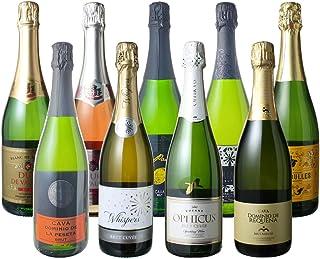 夢の9本揃い踏みスパークリングワイン9本セット