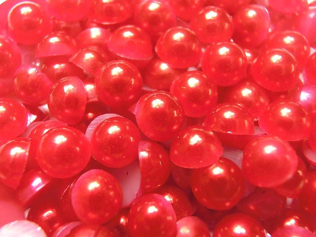 終了するグリップ誕生【ラインストーン77】超高級 パールストーン 各サイズ選択可能 2mm~8mm 赤 (3mm (約300粒))