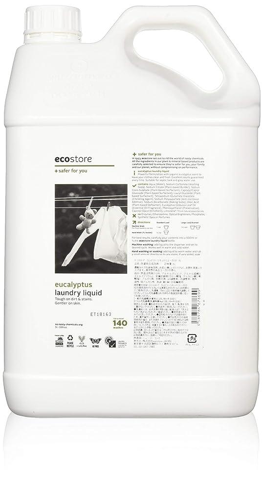 どう?月圧縮ecostore(エコストア) ランドリーリキッド 【ユーカリ】 大容量 5L 洗濯用 液体 洗剤