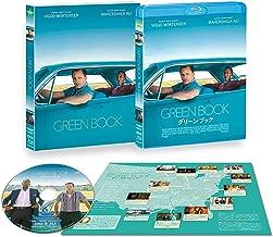 【初回生産限定特典あり】グリーンブック [Blu-ray] (ディープサウスツアーマップ封入) (アウタースリーブ付き)