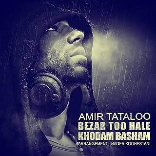 Best bezar too hale khodam basham Reviews