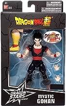 Bandai Dragonball Z Dragon Stars Mystic Gohan Clone Dragonball Fighter Z Exclusive Figure