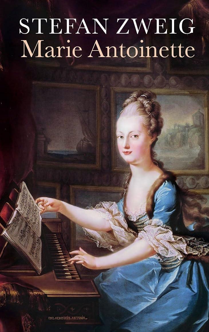 床放出湾Marie Antoinette (English Edition)