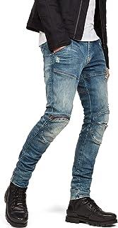 G-Star RAW(ジースターロゥ) 5620 3D Zip Knee Ripped Skinny メンズ ジーンズ スキニー 立体裁断