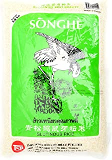 SongHe Glutinous Rice, 2.5kg