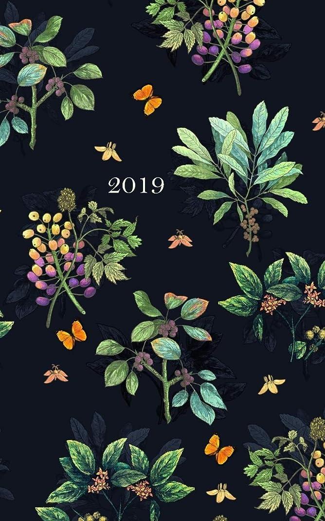 名前でかび臭い組2019: Modern Botanical Design - Monthly Planner for 2019 (also Dec 2018) with yearly overviews, monthly calendars, schedule, note and list sections to simply organize your days (Monday start week)