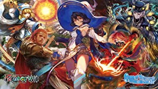Force of Will Curse of the Frozen Casket Prerelease Playmat Limited Edition
