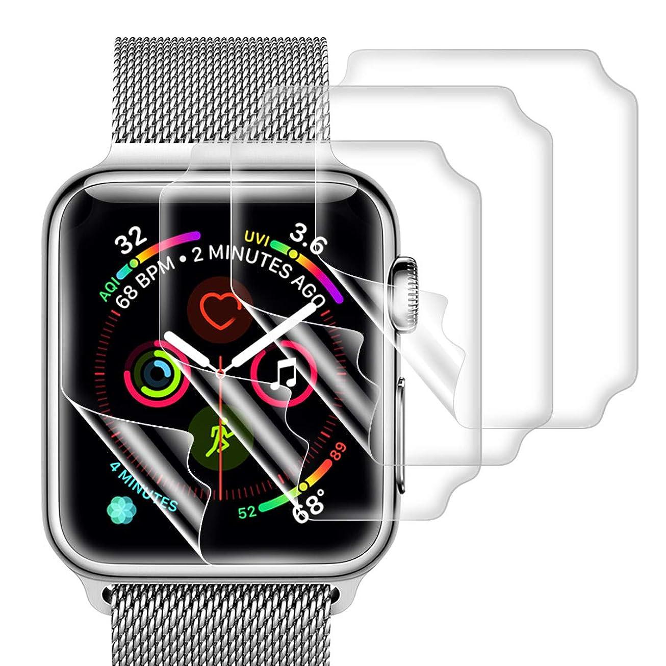 リスト誰がバラ色『3D全面保護』Apple Watch Series 4 44mm 対応 フィルム アップルウォッチ4 超薄 TPU製 液晶保護フィルム 高透過率 耐指紋 傷修復性 衝撃吸収 気泡軽減 貼り直し可 【4枚入り】