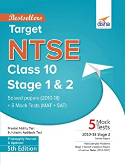 Target NTSE Class 10 Stage 1 & 2  Solved Papers (2010 - 18) + 5 Mock Tests (MAT + LCT + SAT) 5th Edition