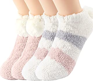 Panda Bros 2 Pairs Womens Thick & Warm Slipper Socks with Grippers - House Socks