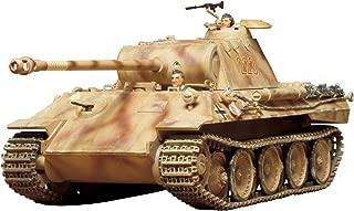 タミヤ 1/35 ミリタリーミニチュアシリーズ No.65 ドイツ陸軍 パンサー 中戦車 プラモデル 35065...