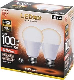アイリスオーヤマ LED電球 E26 広配光タイプ 100W形相当 電球色 2個セット LDA14L-G-10T52P