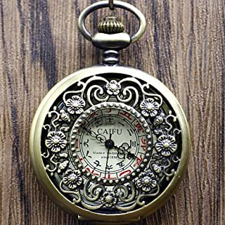 YXZQ Pocket Watch, Bronze Antique Alloy Case Flower Unisex Mechanical Hand winding Watch Xmas Gift