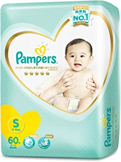 Pampers Premium Care Tape Diapers (Packaging may vary), Small, 60 ct