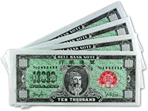 Chinese Joss Paper - Hell Bank Notes - U.S. Dollar - $10,000 USD (Pack of 150)