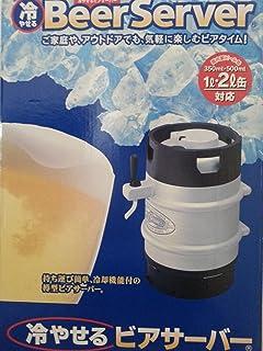 冷やせるビアサーバー 国内製ビール缶 350ml、500ml,1ℓ、2ℓ缶対応