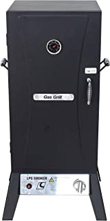 ALEKO Vertical Offset BBQ Gas Smoker with Temperature Gauge - Black