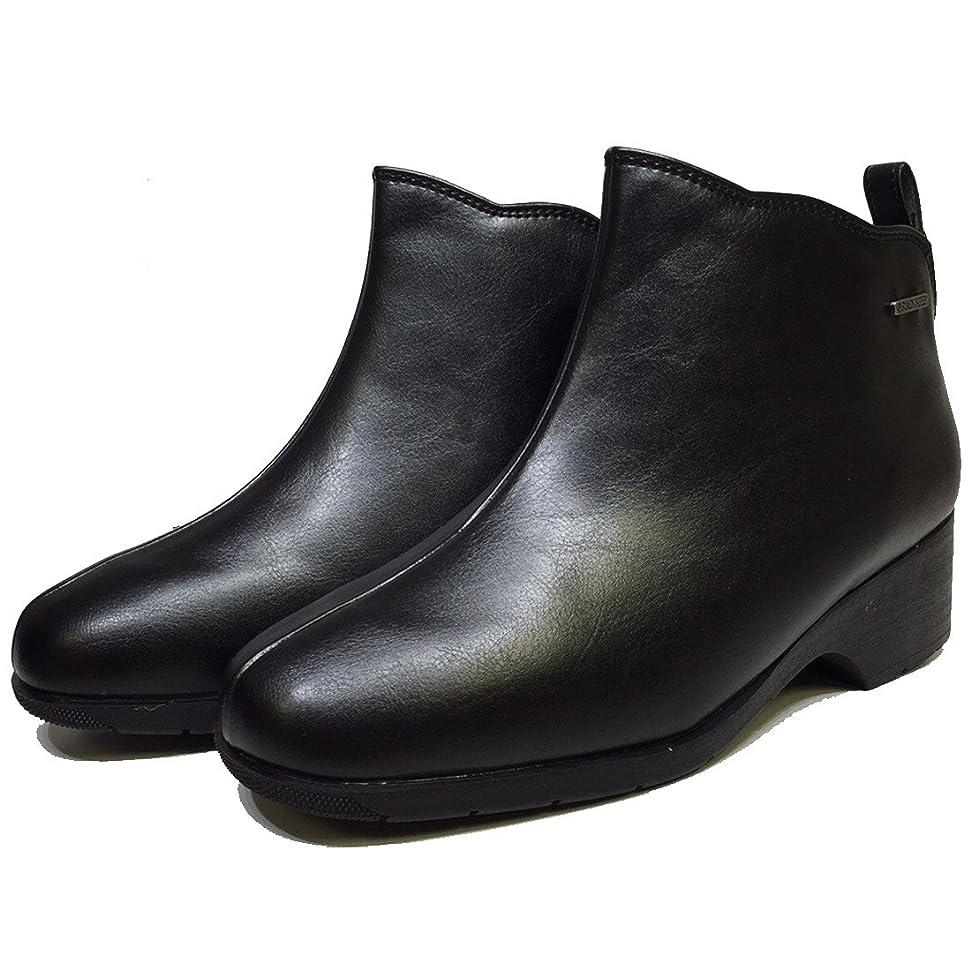 泥沼素晴らしい良い多くのスキャン[パンジー] レインブーツ 軽量 女性 レインシューズ レディース 防水 長靴 雨靴 幅広 3E ショート丈 軽い 靴 抗菌 レイン靴 梅雨 台風 大雨 雪 豪雨 疲れにくい 婦人 黒 ブラック