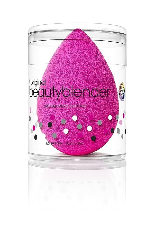 親密なアサースチュワードビューティーブレンダー beautyblender オリジナル メイクアップ スポンジ