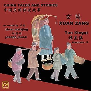 China Tales and Stories: Xuan Zang: Chinese-English Bilingual