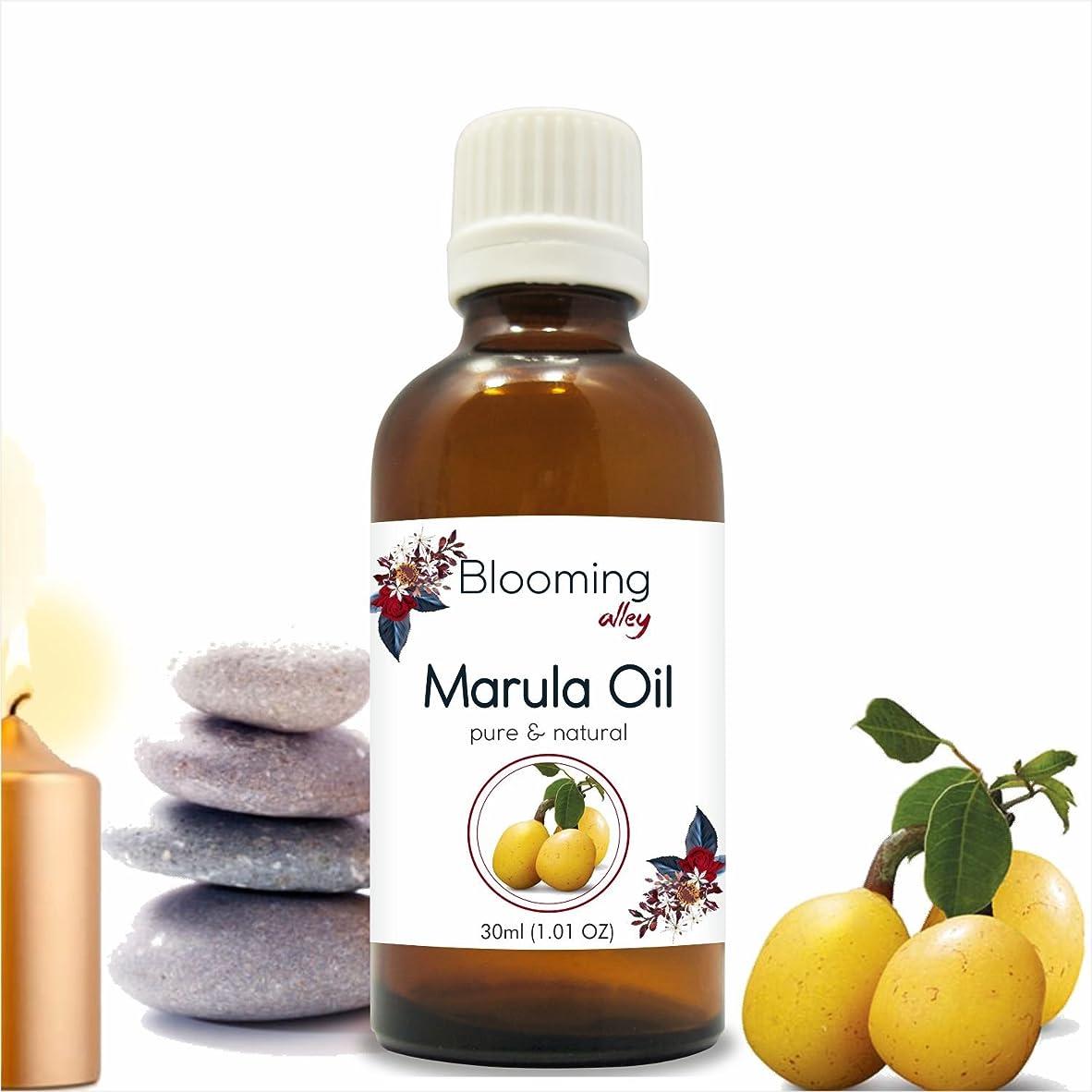 願うお気に入り誰がMarula Oil (Sclerocarya Birrea) Carrier Oil 30 ml or 1.0 Fl Oz by Blooming Alley