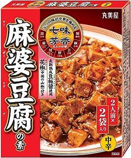 丸美屋 七味芳香 麻婆豆腐の素中辛 120g×10個
