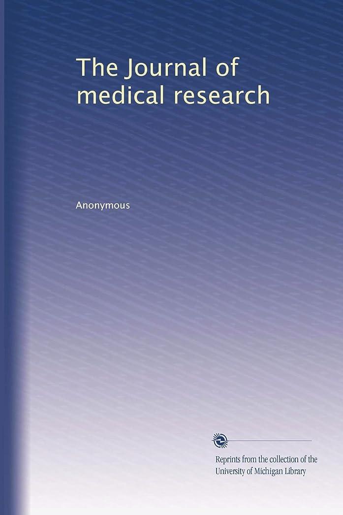 炭素地中海パパThe Journal of medical research (Vol.10)