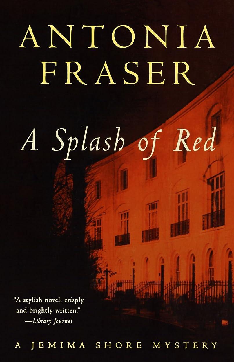 野な磁石アームストロングA Splash of Red (Jemima Shore Mysteries (Paperback))