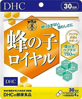 DHC 蜂の子ロイヤル 30日分