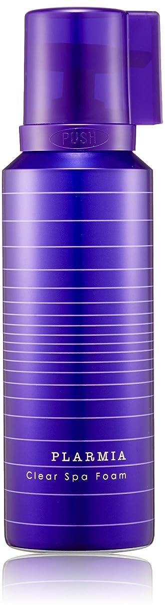 暗いテーブルを設定するカウントアップ【ミルボン】プラーミア クリアスパフォーム 170g