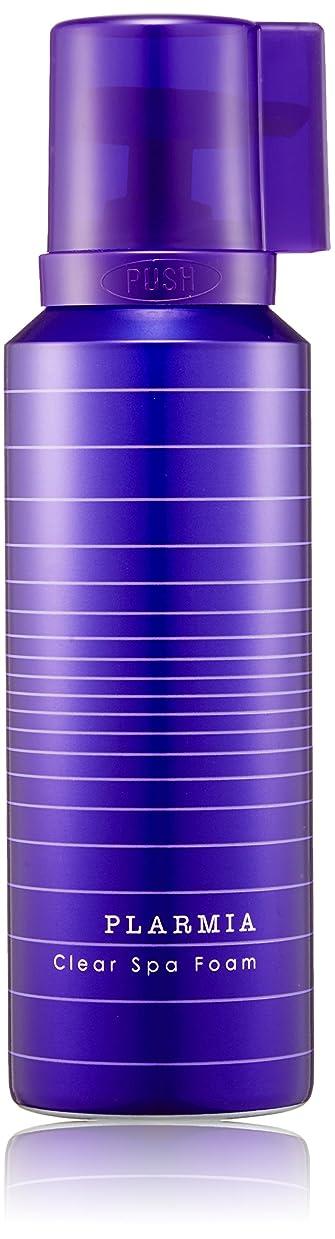 コーンウォールミリメーターカストディアン【ミルボン】プラーミア クリアスパフォーム 170g