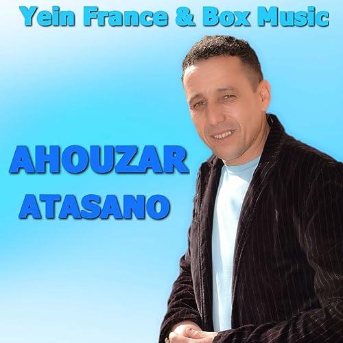 MUSIC CHELHA TÉLÉCHARGER MP3