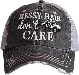 Katydid Messy Hair Don't Care Baseball Hats Caps by
