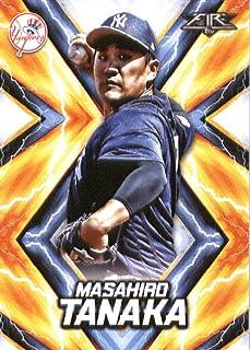 2017 Topps Fire #48 Masahiro Tanaka New York Yankees Baseball Card