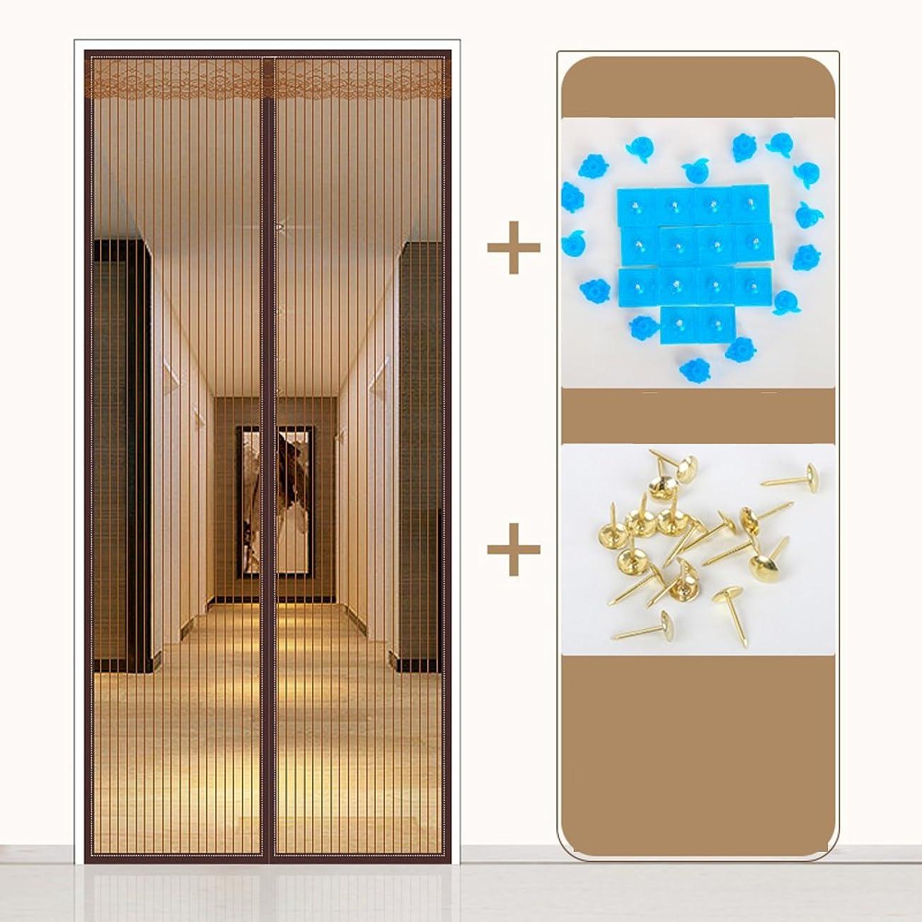 家主利得墓地夏スナップは蚊磁気スクリーン ドア家寝室画面ドア メッシュ フルフレーム velcro スクリーン ドア メッシュを自動的にシャット ダウン-E 180x220cm(71x87inch)