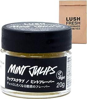 [ギフトラッピング済] LUSH ラッシュ リップスクラブ リップ ケア ギフト ショップバッグ付き 化粧品 (ミントフレーバー)