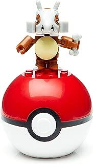 Mega Construx Pokemon Cubone Building Set