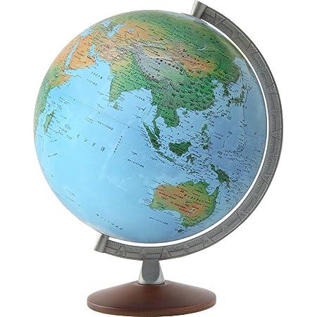 ORBYS 地球儀 スペース11型 球径30cm 地勢図 43300