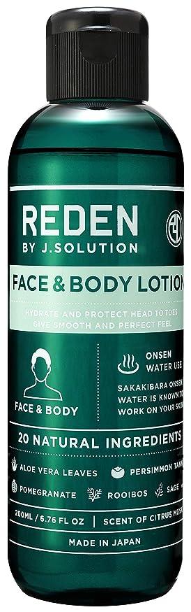 野生インポートそのようなREDEN FACE&BODY LOTION(リデン フェイス&ボディローション)全身用化粧水
