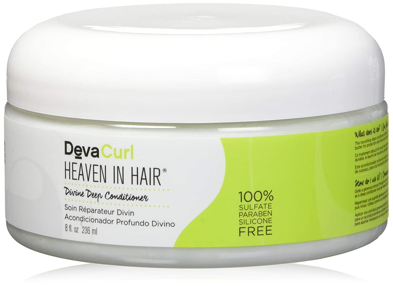 共和国お誕生日宴会デヴァ Heaven In Hair (Intense Moisture Treatment - For Super Curly Hair) 236ml/8oz並行輸入品