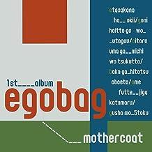 egobag