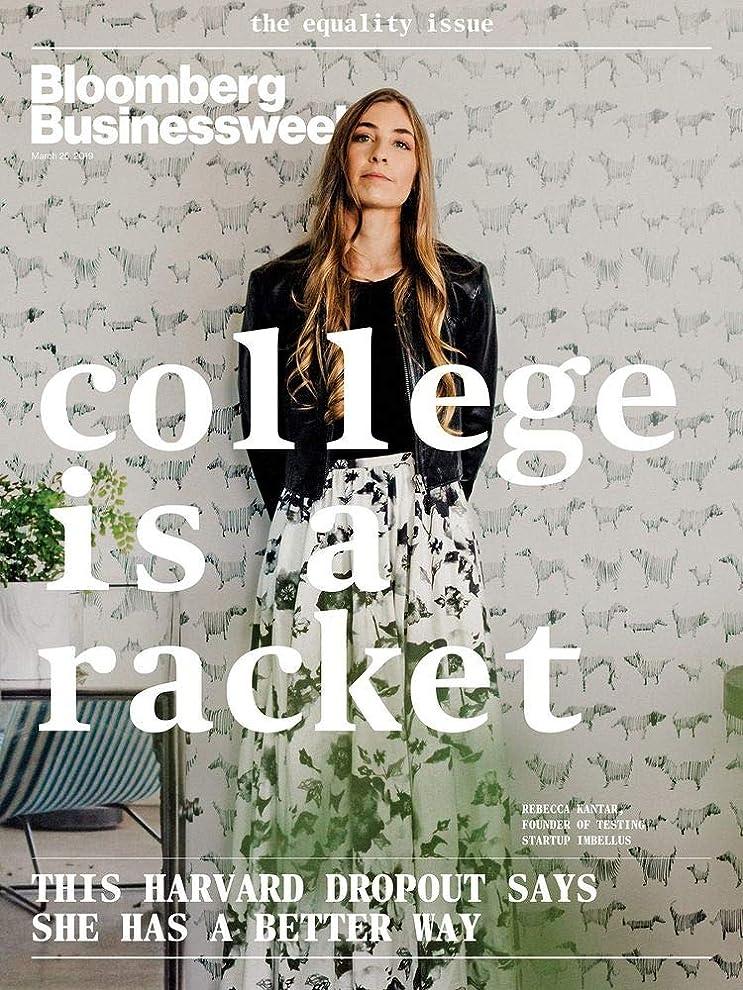 ブルゴーニュ変わる注入Businessweek Global Edition [US] Ma 25 - 31 2019 (単号)